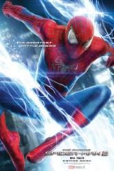 O Espetacular Homem-Aranha 2 : A Ameaça do Electro