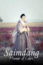 Saimdang – Memoir of Colors